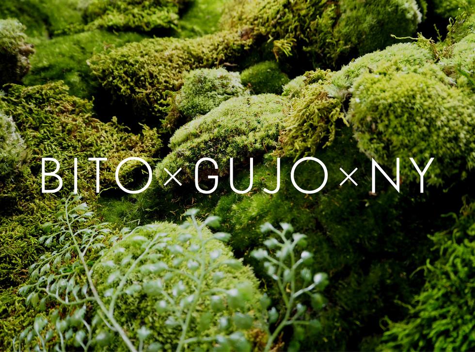 BITO Green/Flower