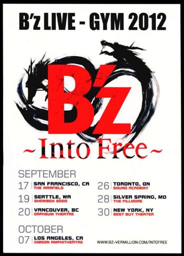 B'z - Tour Logo