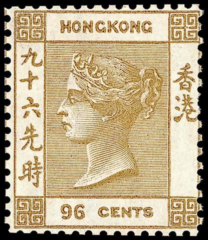 Old HK Stamp