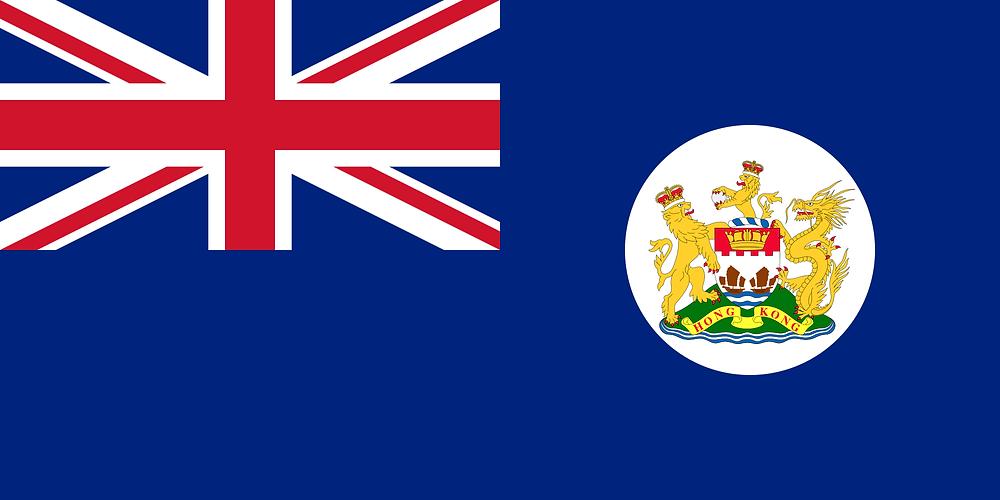 HK Flag Pre-97