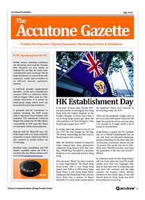 Accutone Newsletter July 2015