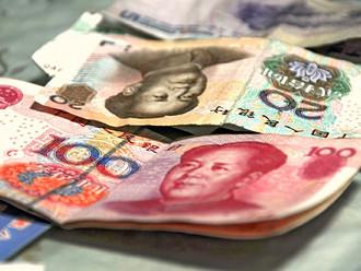 Renminbi Crashed