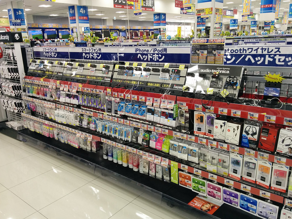 Accutone in Japan
