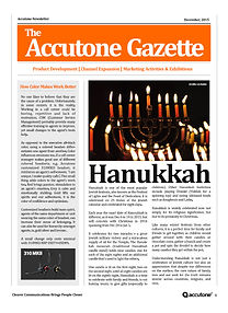 Accutone Newsletter December 2015