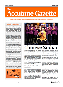 Accutone Newsletter January 2016