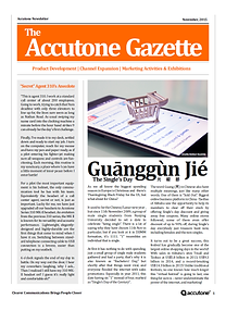 Accutone Newsletter November 2015