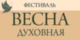 логотип вариант 2.jpg