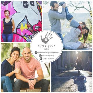 Photography Promo 1 - Raanan Gabay