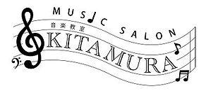 ミュージックサロンキタムラ音楽教室
