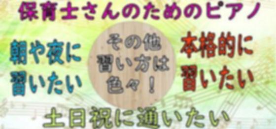 その他_opt.jpg