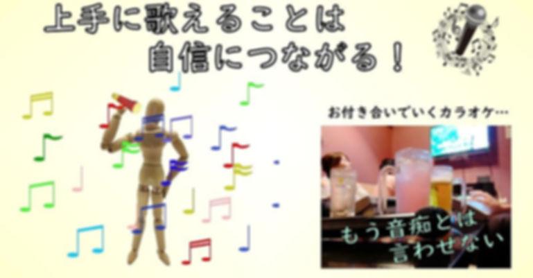 ボーカル_opt.jpg