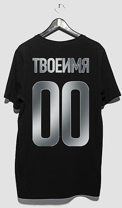 Чёрная мужская именная футболка с серебристой надписью