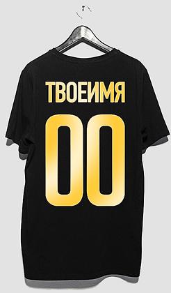 Чёрная женская именная футболка с золотой надписью
