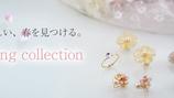 [長期代購]開箱文!全日本最好戴最貼心的耳夾