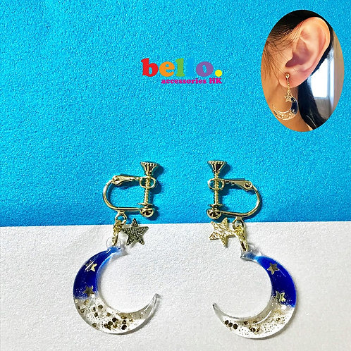 [耳夾] 染藍了的弘月 EC2201 -- [香港耳夾] [日本耳夾][耳夾網店]