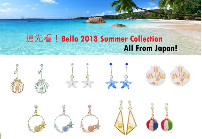 夏日首飾系列!日本Summer Collection 貨品預訂!
