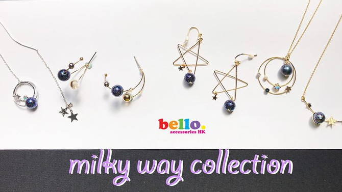 NEW collection ! Milky Way Collection上架啦~~