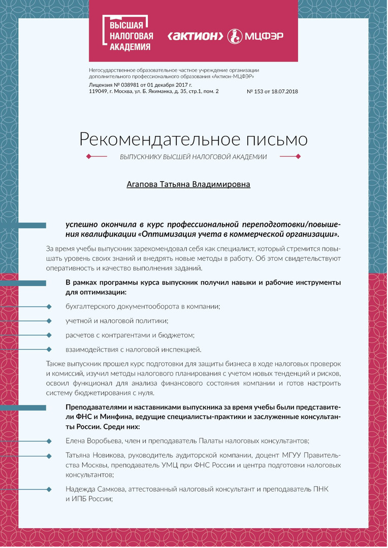 imgonline-com-ua-convertKKvLIYv4vkAE.jpg
