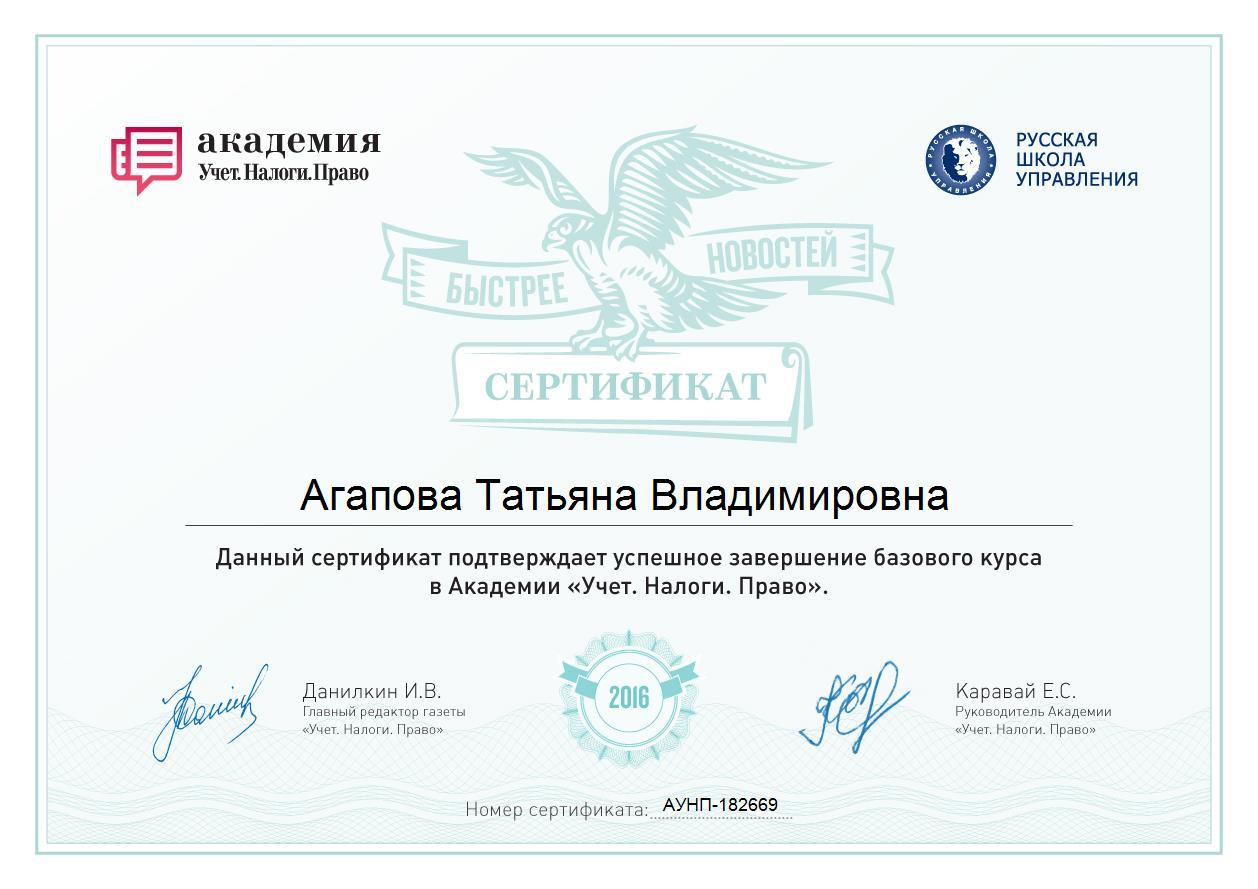 CertificateHandler.jpg