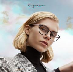 Örgreen