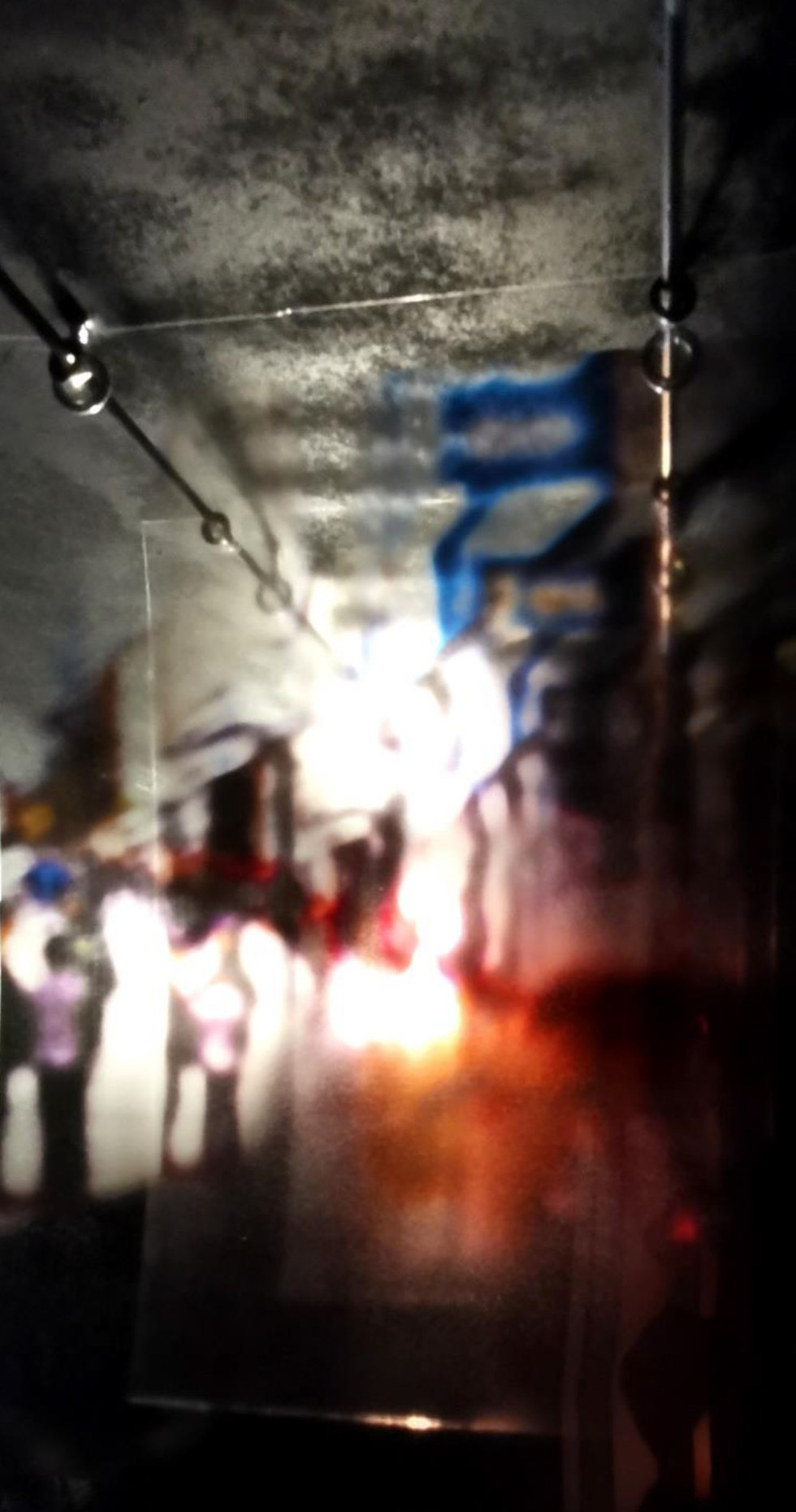Untitled (installation)
