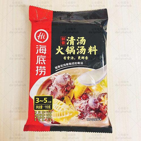 Haidilao clear soup hot pot base 110g 海底捞清汤火锅底料110g