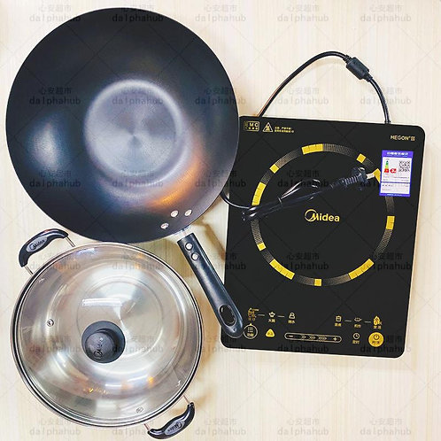 Midea Induction cooker with pot 美的电磁炉+锅