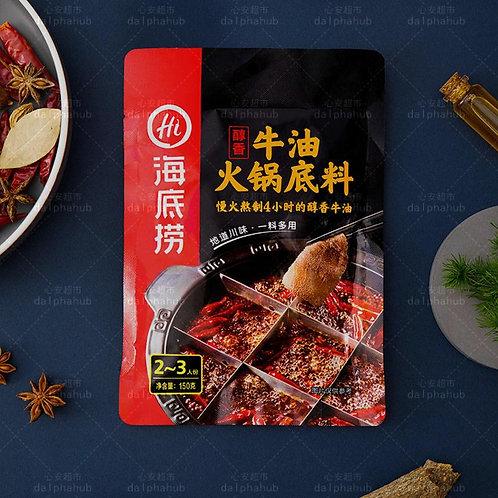 beef tallow hot pot seasoning 海底捞醇香牛油火锅底料150g