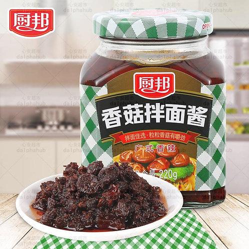 Mushroom Noodle sauce 厨邦香菇拌面酱220g