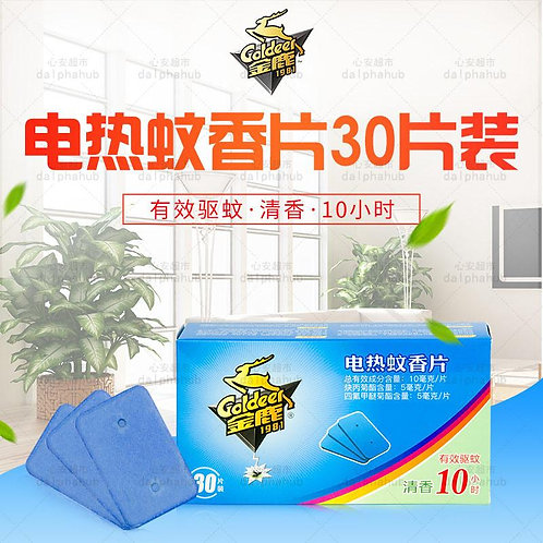 30 pieces of electric mosquito repellent incense