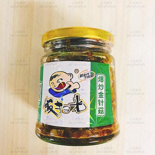 fansaoguang mushroom 饭扫光爆炒金针菇280g
