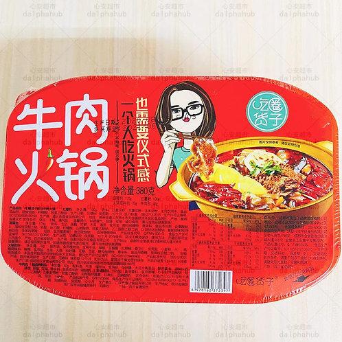Chihuoquan Spicy Beef Hot Pot 380g 吃货圈子香辣牛肉火锅380g