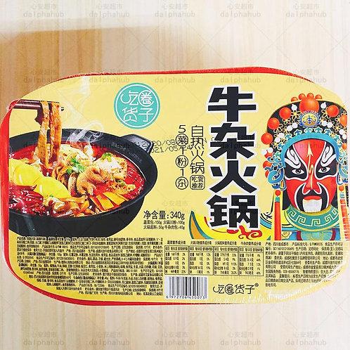 Chihuoquan Beef Miscellaneous Hot Pot 340g 吃货圈子牛杂火锅340g