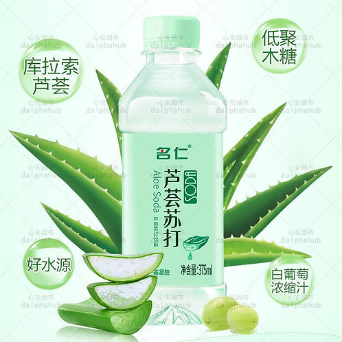 Aloe soda 375ml 名仁芦荟苏打水