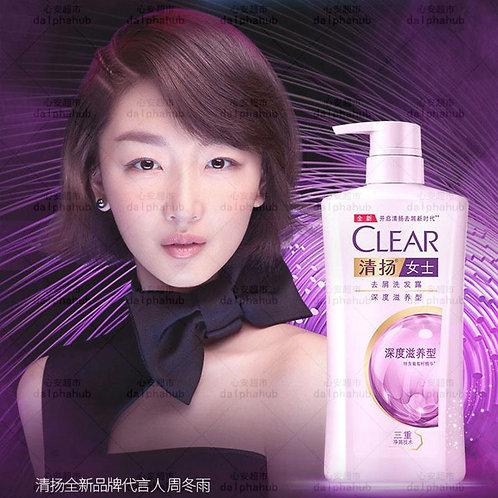 Clear Shampoo 清扬女士洗发露深度滋养型750ml