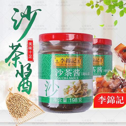Shacha sauce 李锦记沙茶酱198g