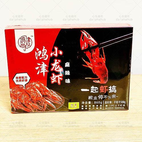 Spicy Crawfish 鸿津麻辣小龙虾860g