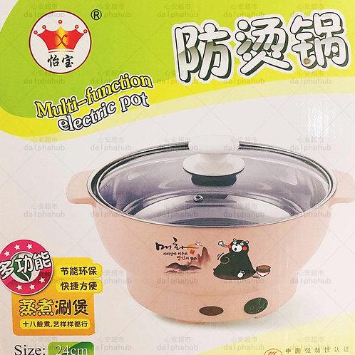Kumamon Multi function electric po 怡宝多功能蒸煮涮煲锅
