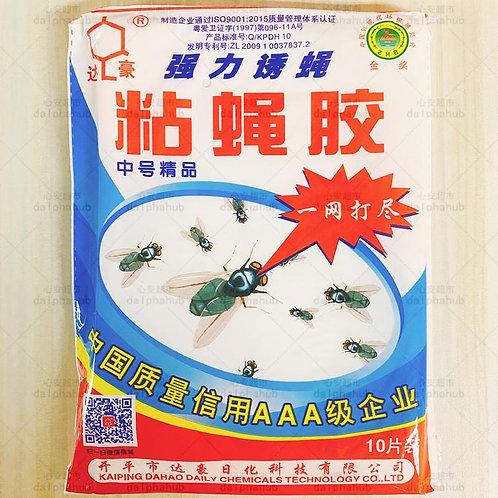 Adhesive Fly Traps 强力粘蝇胶10片装