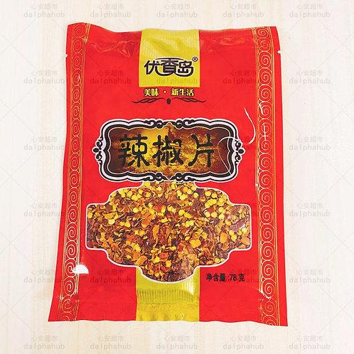 youxiangdao chili 优香岛辣椒片78g
