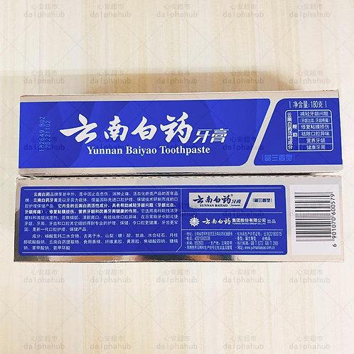yuannanbaiyao toothpaste 云南白药牙膏留兰香型180g