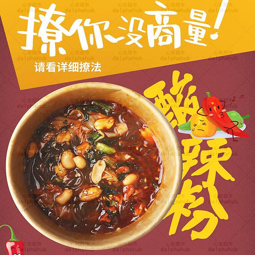 Energy Hot and Sour Rice Noodles 食族人酸辣粉桶装130g