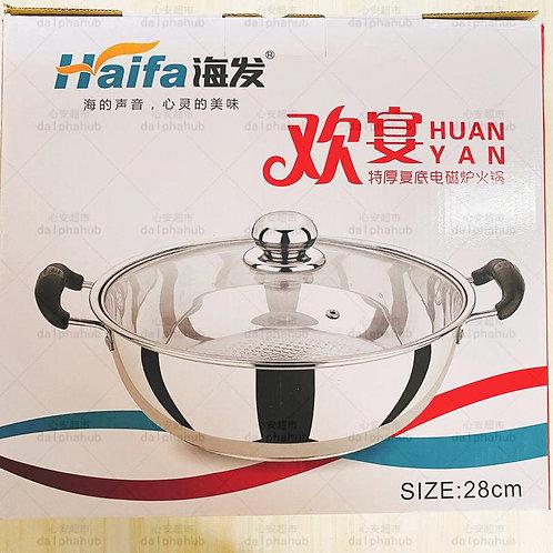 Haifa Stainless pot 海发特厚电磁炉火锅28cm