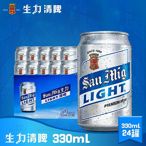 San Miguel silver can 330ML 生力啤酒银罐330ml