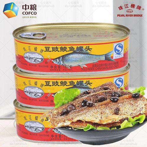 Canned mud carp with black bean sauce 珠江桥豆豉鲮鱼罐头184g
