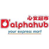 alphahub logo.jpg