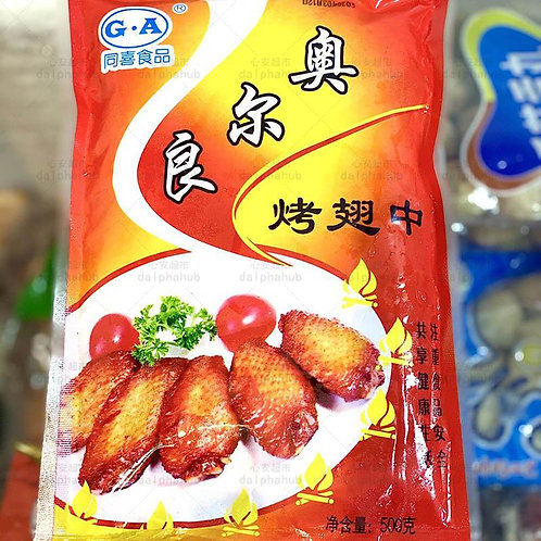 Orleans Roasted Wing 500g 同喜奥尔良烤翅中500g