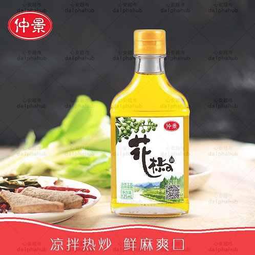 zanthoxylum oil 仲景花椒油125ml