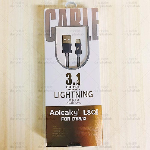 USB Cable for iphone/ios 苹果数据线1M