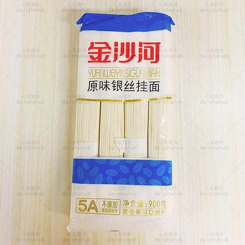 jinshahe noodles 金沙河原味银丝挂面900g